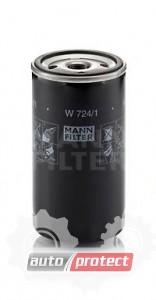 Фото 1 - MANN-FILTER W 724/1 масляный фильтр