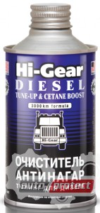 Фото 1 - Hi-Gear Disel Tune-Up Очиститель-антинагар и тюнинг для дизеля