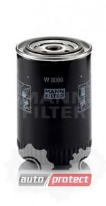 Фото 1 - MANN-FILTER W 8006 масляный фильтр