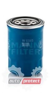 Фото 1 - MANN-FILTER W 830/3 масляный фильтр