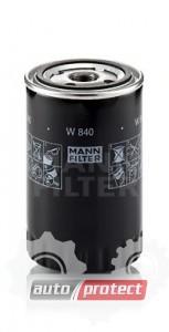 Фото 1 - MANN-FILTER W 840 масляный фильтр