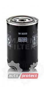 Фото 1 - MANN-FILTER W 9009 масляный фильтр