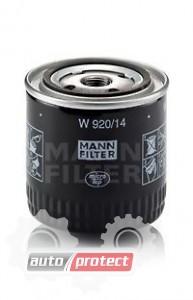 Фото 1 - MANN-FILTER W 920/14 масляный фильтр