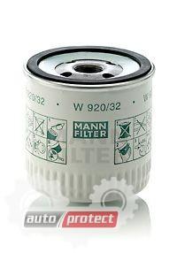 Фото 1 - MANN-FILTER W 920/32 масляный фильтр