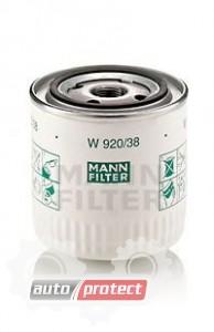 Фото 1 - MANN-FILTER W 920/38 масляный фильтр