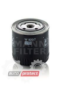 ���� 1 - MANN-FILTER W 920/7 �������� ������
