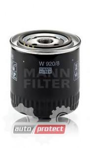 Фото 1 - MANN-FILTER W 920/8 масляный фильтр