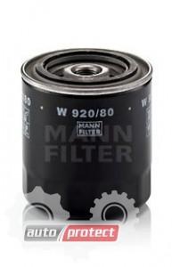 Фото 1 - MANN-FILTER W 920/80 масляный фильтр