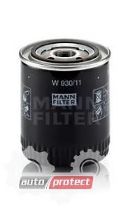 Фото 1 - MANN-FILTER W 930/11 масляный фильтр