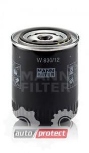 Фото 1 - MANN-FILTER W 930/12 масляный фильтр