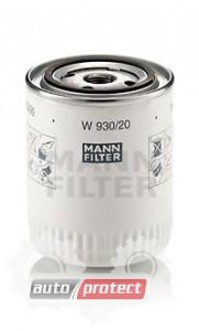 Фото 1 - MANN-FILTER W 930/20 масляный фильтр