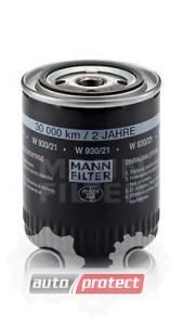 Фото 1 - MANN-FILTER W 930/21 масляный фильтр