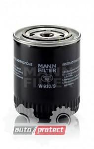 Фото 1 - MANN-FILTER W 930/9 масляный фильтр
