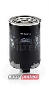 Фото 1 - MANN-FILTER W 940/13 масляный фильтр