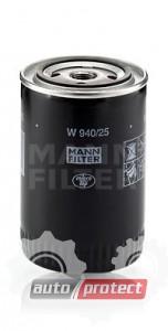 Фото 1 - MANN-FILTER W 940/25 масляный фильтр