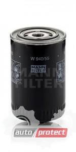 Фото 1 - MANN-FILTER W 940/55 масляный фильтр