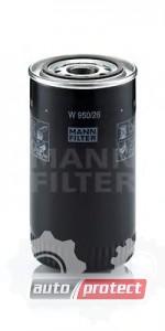 Фото 1 - MANN-FILTER W 950/26 масляный фильтр