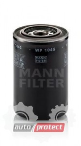Фото 1 - MANN-FILTER WP 1045 масляный фильтр