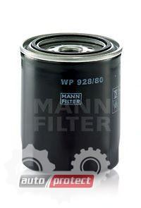 Фото 1 - MANN-FILTER WP 928/80 масляный фильтр