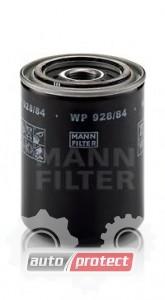 ���� 1 - MANN-FILTER WP 928/84 �������� ������