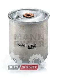 Фото 1 - MANN-FILTER ZR 904 x масляный фильтр