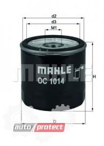 Фото 1 - MAHLE OC 1014 масляный фильтр