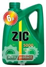 Фото 3 - ZIC X7 Diesel 10W-40 Моторное масло
