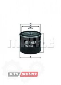 Фото 1 - MAHLE OC 458 масляный фильтр