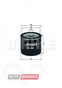Фото 1 - MAHLE OC 494 масляный фильтр