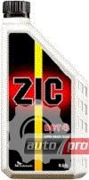 Фото 1 - ZIC Super Brake Fluid DOT 4 Тормозная жидкость