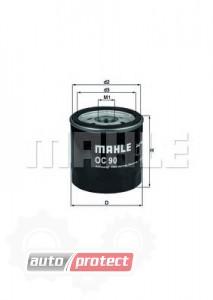Фото 1 - MAHLE OC 90 OF масляный фильтр