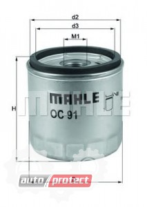 Фото 1 - MAHLE OC 91D масляный фильтр