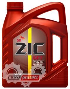 Фото 1 - ZIC GFT 75W-85 Синтетическое трансмиссионное масло 1