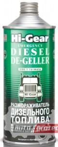 Фото 1 - Hi-Gear  Disel De-Geller Размораживатель дизельного топлива