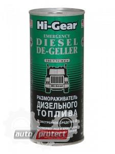 Фото 2 - Hi-Gear  Disel De-Geller Размораживатель дизельного топлива 2