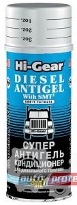 Фото 1 - Hi-Gear Антигель для дизельного топлива с кондиционером металла SMT2 -51С 1