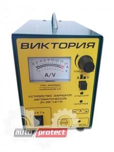 Фото 1 - Виктория  12V/15А зарядное устройство