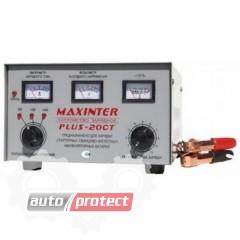 Фото 1 - MAXINTER Plus-20АТ Зарядное устройство