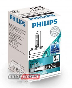 Фото 1 - Philips X-TreamVision D1S 85V 35W Автолампа ксенон, 1шт