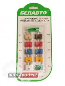 Фото 1 - Белавто АП53 набор предохранителей ЕВРО стандарт