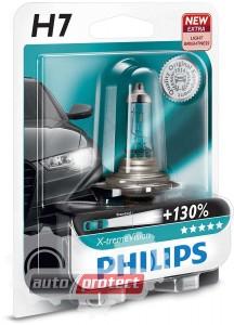 Фото 1 - Philips X-TreamVision H7 12V 55W Автолампа галоген, 1шт