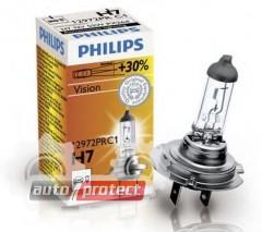 Фото 1 - Philips Vision H7 12V 55W Автолампа галоген, 1шт 1