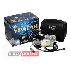 ���� 1 - Vitol ������ ��-�12051 ���������� �������������