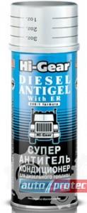 Фото 1 - Hi-Gear Антигель для дизельного топлива c кондиционером металла ER -47С 1