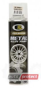 Фото 1 - Bosny Metal Alloy Краска для дисков акриловая