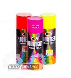 Фото 1 - Bosny Fluorescent Краска флуоресцентная спрей, 400мл