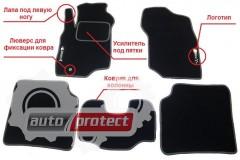 Фото 5 - EMC Elegant Коврики в салон для Infiniti G-Series 4d с 2006-10 седан текстильные черные 5шт