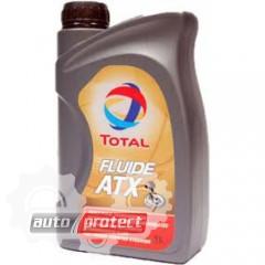 Фото 1 - Total Total Fluide ATX Трансмиссионное масло