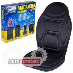 Фото 1 - Vitol M 96029 BK Накидка на сиденье с подогревом, массажером, пульт, черная 1шт