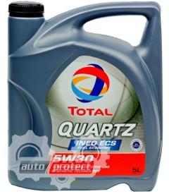 Фото 1 - Total TOTAL Quartz Ineo ECS 5W-30 Моторное масло